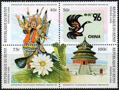BENIN 1996 - WORLD PHILATELIC EXHIBITION CHINA '96 - MUSTER - SPECIMEN