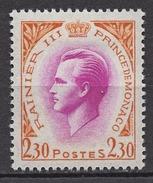 MONACO 1966 N° 707 NEUF* /C032