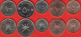 Oman Set Of 5 Coins: 5 - 100 Baisa 1984-2013 UNC - Omán