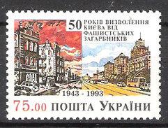 Ukraine 1993 50th Anniversary Of The Liberation Of Kiev From Fascism Mi  104 MNH(**)