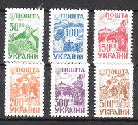 Ukraine 1993 Ethnographical Representations. Mi  105-110 MNH(**)