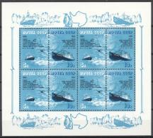 Russia 1986 - MNH - Antarctics, Ship, Space