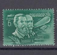 Ungarn 6 F AirMail Graf Zepplin 1948 - ** Ungebraucht