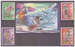 752 Central Africa Olympics Albertville 1992 Speedskate Skiing Skate+ S/S MNH - Winter 1992: Albertville