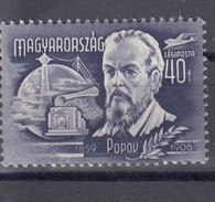Ungarn 40 F AirMail Popow 1948 - ** Ungebraucht