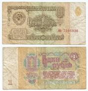 Rusia - Russia 1 Rublo 1961 Pick 222.a Ref 668 - Rusia