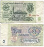 Rusia - Russia 3 Rublos 1961 Pick 223.a Ref 674 - Rusia