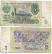 Rusia - Russia 3 Rublos 1961 Pick 223.a Ref 675 - Rusia