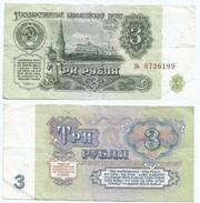 Rusia - Russia 3 Rublos 1961 Pick 223.a Ref 676 - Rusia
