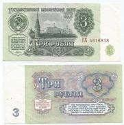 Rusia - Russia 3 Rublos 1961 Pick 223.a Ref 677 - Rusia