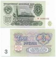 Rusia - Russia 3 Rublos 1961 Pick 223.a UNC - Rusia