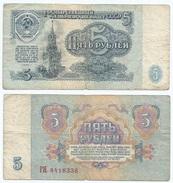 Rusia - Russia 5 Rublos 1961 Pick 224.a Ref 679 - Rusia