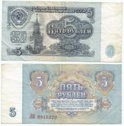 Rusia - Russia 5 Rublos 1961 Pick 224.a Ref 681 - Rusia