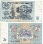 Rusia - Russia 5 Rublos 1961 Pick 224.a Ref 682 - Rusia
