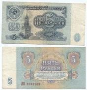Rusia - Russia 5 Rublos 1961 Pick 224.a Ref 683 - Rusia