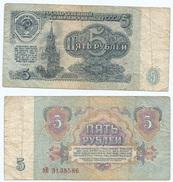Rusia - Russia 5 Rublos 1961 Pick 224.a Ref 684 - Rusia