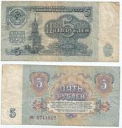 Rusia - Russia 5 Rublos 1961 Pick 224.a Ref 685 - Rusia