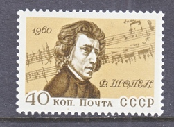 RUSSIA 2406    **    COMPOSER   CHOPIN - 1923-1991 USSR
