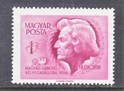 HUNGARY  1169    *    COMPOSER   CHOPIN
