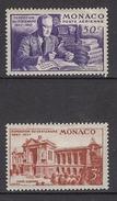 MONACO 1947 N° 22 ET 24  -  2 PA NEUFS* LOT56