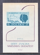 POLAND  B 106     **    COMPOSER   CHOPIN - 1944-.... Republic