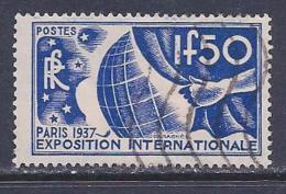 France, Scott # 320 Used Paris Exposition, 1936