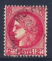 France, Scott # 336 Used Ceres, 1939