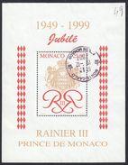 MONACO - 1998 - Giubileo Del Regno Di Rainier III (1949/1999) 25 F, Rosso E Oro.