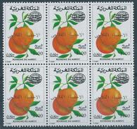 MAROC/MOROCCO FRUIT BLOCK OF SIX Mint Never Hinged Original Gum Post Office Fresh