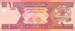 AFGHANISTAN 1 AFGHANI De 2002 Pick 64  UNC/NEUF - Afghanistan