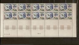 Bloc De 10 Timbres N°1622 Gendarmerie Nationale (bord De Feuille)