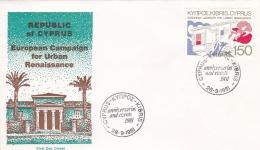 Cyprus 1981 FDC European Campaign For Urban Renaissance (T17-23)