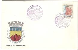 Angola &  FDC Overseas, Festivals Of Our Lady Of The Mount, Sa Da Bandeira 1972 (382)