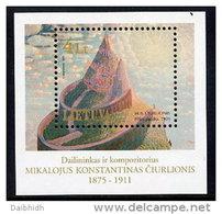 LITHUANIA 2000 Ciurlionis Anniversary Block  MNH / **.  Michel Block 19 - Lithuania
