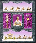 Togo BF  100 Timbres En Argent Jubilee De La Reine Elisabeth II Neuf ** MNH Sin Charmela - Togo (1960-...)