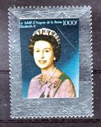 Togo  885 Timbre En Argent Jubilee De La Reine Elisabeth II Neuf ** MNH Sin Charmela - Togo (1960-...)