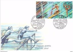 BIELORUSSIA -10.9.2000 FDC GIOCHI OLIMPICI