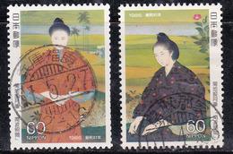 Japon 1986 N° Y&T : 1578 Et 1579 Obl. - Usados