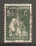 004348 Portugal 1930 Ceres 80c FU Perf 12 X 11.5 - 1910-... Republic