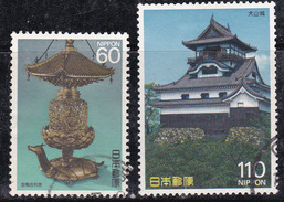 Japon 1987 N° Y&T : 1640 Et 1641 Obl. - 1926-89 Emperor Hirohito (Showa Era)
