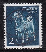 Japon 1989 N° Y&T : 1727 Obl. - Usados