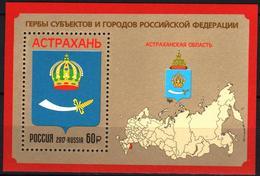 Russia 2017 1 V MNH Coat Of Arms Of The Astrakhan Region Blason Armoiries