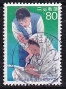 Japon 1995 N° Y&T : 2175 Obl. - 1989-... Imperatore Akihito (Periodo Heisei)