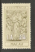 004367 Macao 1961 Charity Tax 1Avo Mint No Gum (as Issued) - Nuovi