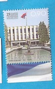2017 25 JAHRE PARLAMENT  BOSNIA HERZEGOWINA REPUBLIKA SRPSKA  MNH