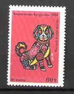 Kyrgyzstan 1994 Year Of The Dog Mi  21  MNH(**)