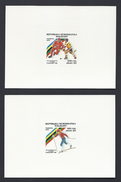 Ski Hockey Patinage JEUX OLYMPIQUES J.O. CALGARY OLYMPIA 1988 MADAGASCAR MALAGASY CCCP RUSSIA EPREUVE LUXE PROOF