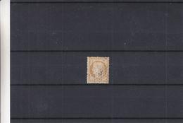 France - Yvert 36 Oblitéré - Valeur 90 Euros - 1871-1875 Cérès