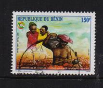 Benin 1999, Solidarity, Minr 1230, Vfu. Cv 15 Euro