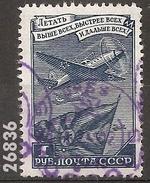 1949 - YT 1308a (O) - VC: 10.00 Eur.